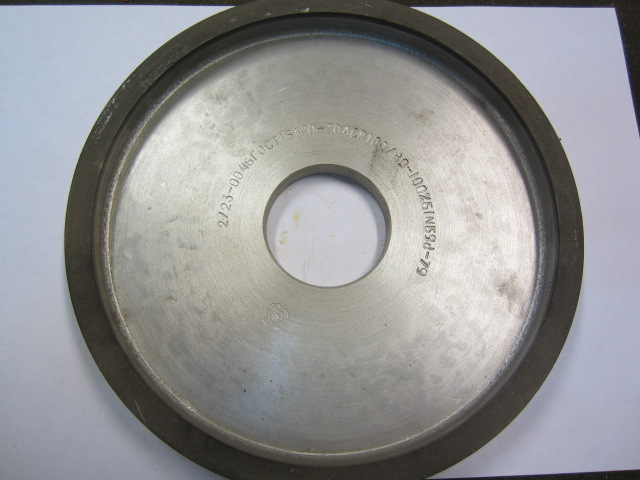 Круг алмазный заточной 1а1